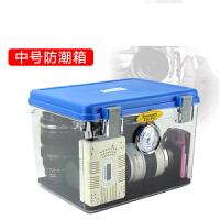 中号防潮箱单反相机摄影器材干燥箱中型吸湿除湿箱s6 防潮箱+吸湿卡+内胆包