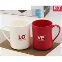 结婚刷牙杯子洗漱杯牙缸情侣对杯喝水杯一对套装创意漱口杯塑料 LOVE白+红 ( 送牙刷)
