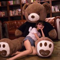 大熊毛绒玩具女生2米泰迪熊熊猫公仔可爱抱抱熊大号布娃娃送女友