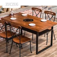 ZUCZUG工业风火锅桌美式复古餐桌椅组合电磁炉桌无烟烧烤桌主题餐厅家具