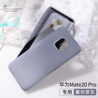 华为mate20手机壳mate20pro保护套p30液态硅胶20x防摔m20新款全包mete网红ma mate20 p