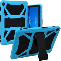 华为M3青春版平板电脑保护套10.1英寸BAH-W09/AL00全包防摔硅胶壳