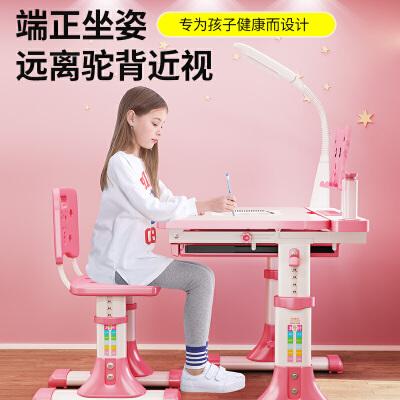 【限时7折】豫见美农学习桌写字桌椅套装儿童书桌可升降小学生书柜组合女孩男孩子家用