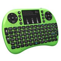 【包邮+支持礼品卡支付】Rii i8+无线键盘迷你键盘发光笔记本电脑手机数字小键盘 USB充电超薄便携办公家用