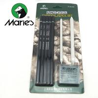 马利炭画铅笔套装 R21508 炭画铅笔8件套 马利素描套装