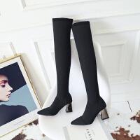 2018秋冬季新款显瘦过膝长靴女高筒靴弹力靴毛线靴针织长筒袜子靴hgl