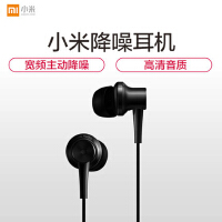 Xiaomi/小米降噪耳机Type C版接口运动耳机主动降噪