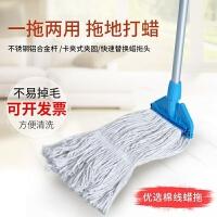 酒店保洁用品 清洁工具 专业手拧式蜡拖地拖棉线餐厅拖布配头