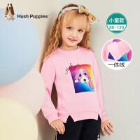 【裸价直降:79元】暇步士女童可爱卡通卫衣冬季新款儿童时尚套头圆领衫