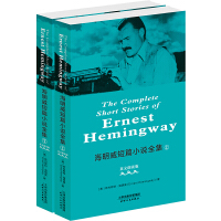 海明威短篇小说全集:The Complete Short Stories of Ernest Hemingway(英文