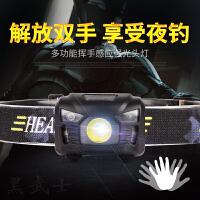 远射夜钓拉饵灯头戴式手电筒LED强光可充电感应头灯
