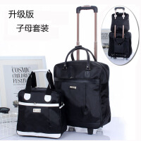 拉杆包女手提小行李包拉杆旅行包短途旅游轻便大容量子母包登机包 黑色 子母套装