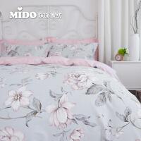 韩式床上四件套纯棉田园碎花被套被罩双人床单床上用品4件套