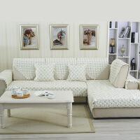 木儿家居 新品上市布艺防尘易清洗防滑沙发垫 四季可用沙发垫