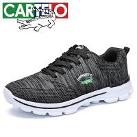 卡帝乐鳄鱼 CARTELO 男鞋休闲鞋透气飞织布户外旅游运动鞋时尚潮流跑步鞋 KDL830