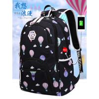 韩版ulzzang书包女校园双肩包初中学生小学生学院高中大容量背包