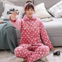 睡衣女士冬季三层加厚夹棉珊瑚绒法兰绒保暖甜美可爱秋冬天家居服