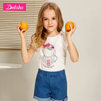 【清明节大放价 3折价:47.4】笛莎童装女童t恤夏季新款小女孩女童半袖儿童短袖印花上衣