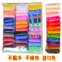 超轻粘土儿童玩具24色36色无毒橡皮泥彩泥太空泥雪花泥黏土沙套装