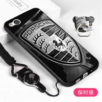 小米5C手机壳2016089软胶ml5c保护套小迷5c时尚女 款M1米5C简约MI5C潮