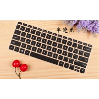 惠普HP RMN TPN-C120键盘膜13.3寸笔记本电脑贴膜按键保护膜