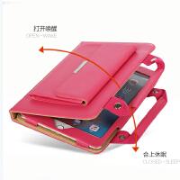 ipad mini4手提保护套苹果平板电脑包迷你3皮套手提袋mini2壳