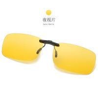 近视太阳镜偏光夹片司机隐形通用驾驶墨镜钓鱼小夹夜视镜开车专用