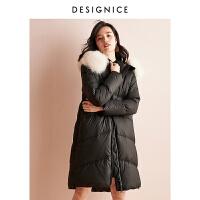 【参考价:839元】迪赛尼斯冬季新款羽绒服女中长款大毛领连帽韩版宽松时尚外套