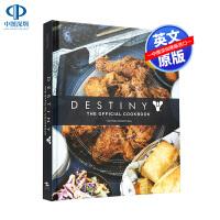 预售英文原版 命运游戏官方食谱艺术设定集 美版 Destiny: The Official Cookbook 精装插图版