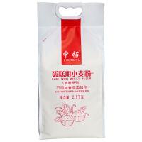 中裕蛋糕粉 低筋粉2.5kg 饼干粉低粉 微波炉烘焙原料 低筋面粉