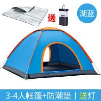 户外帐篷2秒全自动速开 2人3-4人露营野营双人野外免搭建沙滩套装 3-4人湖蓝+防潮垫 送灯