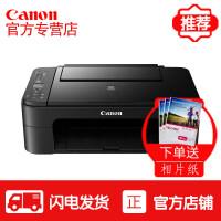 佳能TS3180手机无线wifi打印机复印扫描一体机三合一彩色照片家用小型办公文档加墨水连供打印机替代惠普3638