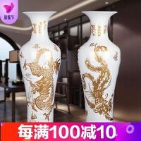 loyo景德镇陶瓷龙凤呈祥大花瓶中国红落地大花瓶家居客厅现代中式摆件