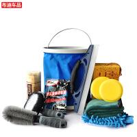 清洁用品套装折叠水桶洗车用品工具套装组合家用家庭11件