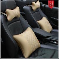 汽车头枕腰靠背四件套装夏季车子用抱枕靠枕护腰靠垫腰垫颈枕