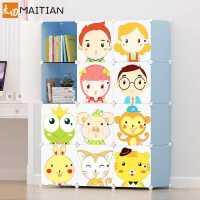 麦田儿童书架简约简易书柜自由组合小格子柜带门组装置物柜收纳柜