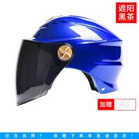 摩托车头盔电动车男女夏季四季冬季半盔半覆式安全帽保暖个性酷kv5
