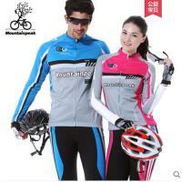休闲拼色运动服骑行服长袖套装男女自行车服骑行长裤山地装备