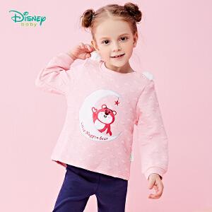 迪士尼Disney童装 卫衣秋冬草莓熊长袖保暖上衣宝宝肩开扣罗纹休闲t恤183S1053