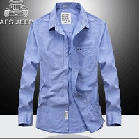 AFS JEEP长袖衬衫男春季休闲牛津纺纯色衬衣吉普青年大码春装1678
