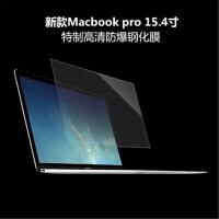 苹果笔记本macair电脑2018新款13.3钢化屏幕12寸贴膜15保护苹果笔记