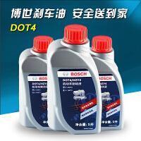 刹车油制动液离合器油轿车汽车摩托车刹车油DOT4制动液1L博世