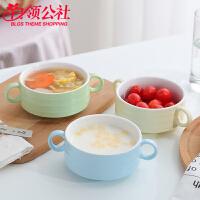 白领公社 儿童碗 创意简约陶瓷汤面吃饭饭碗可爱卡通餐具甜品蒸蛋宝宝早餐麦双耳碗厨房用品