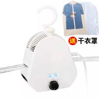 烘干机家用小型速干衣机迷你宿舍暖风静音干巴爹便携式烘干衣架 白色送干衣罩 220V