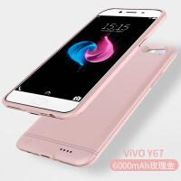 vivoy67背夹电池充电宝步步高y66手机壳式y79无线Y67