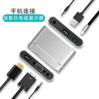 手机转VGA投影仪海信A2pro/A2/Pro/K1小海豚2连接HDMI电视同屏器 其他