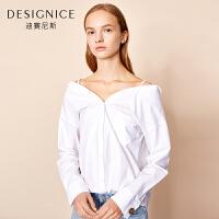 【2件2.5折参考价:175元】迪赛尼斯2019春新款韩版宽松一字领性感白色衬衫女小衫女长袖上衣