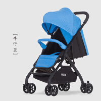 新款婴儿推车夏季户外万向轮轻便可折叠可坐躺迷你四轮宝宝手推车a347