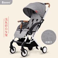 可上飞机婴儿推车简易可坐可躺折叠小一键收车携式迷你6-36个月 浅灰色-白车架 高配版皮扶手