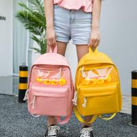 书包女韩版原宿高中学生背包可爱校园小鸭子旅行双肩背包